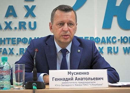 «Сбербанк» на72% увеличил объем реализации проблемных активов наЮге