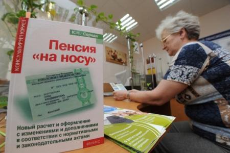 Руководство объявило о новоиспеченной заморозке накопительной части пенсий