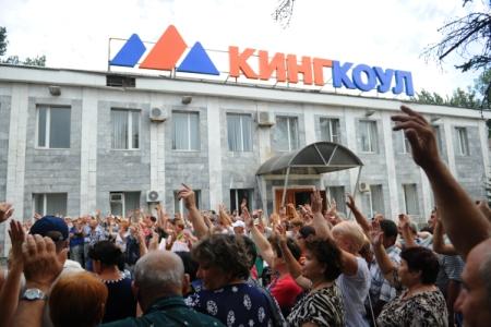 Часть долгов по заработной плате получили 724 шахтера «Кингкоул»