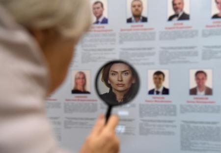 ЦИК: явка навыборах в Государственную думу превысила 10% отобщего числа избирателей