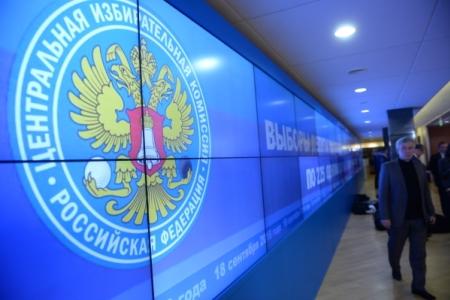 «Единая Россия» лидирует иводномандатных округах— ЦИК