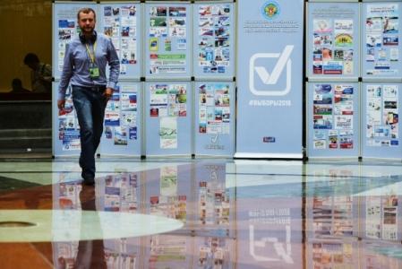 «Единая Россия» одержала победу навыборах в Государственную думу РФвРеспублике Алтай