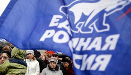 Попредварительным результатам «Единая Россия» уверено лидирует
