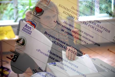 Татарстан захватил лидерство появке навыборах вПриволжье