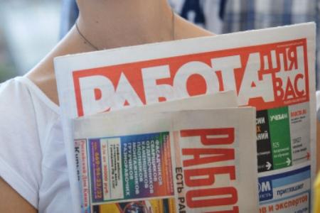 Заработной платы в Российской Федерации начнут расти ссентября— Минтруд