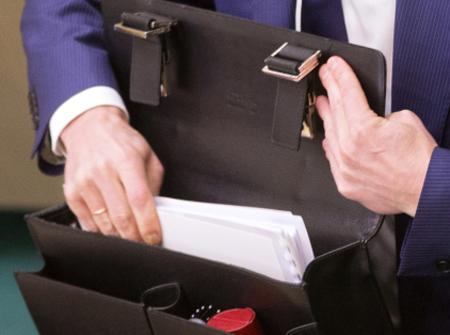 Руководитель  управы Донского района уволена всвязи сутратой доверия