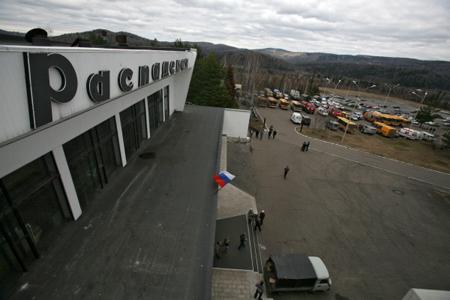Участок шахты «Распадская» вКузбассе закрыли из-за нарушений требований безопасности