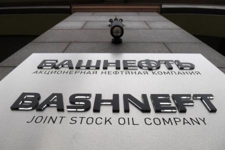 Источники сообщили осокращении московского офиса «Башнефти» вдвое