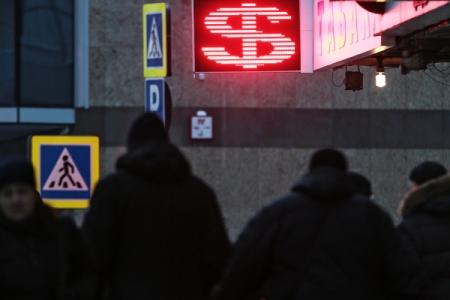 Наоткрытии торгов 1ноября белорусский руб. девальвируется кдоллару иевро