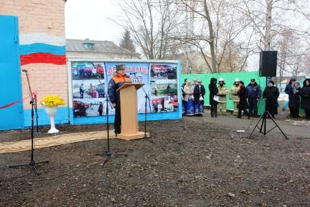ВНовом Осколе открыли обновленную пожарно-спасательную часть