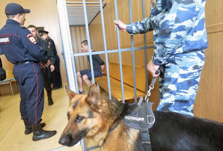ВПетербурге террористов из«Хизб ут-Тахрир» арестовали доконца ноября