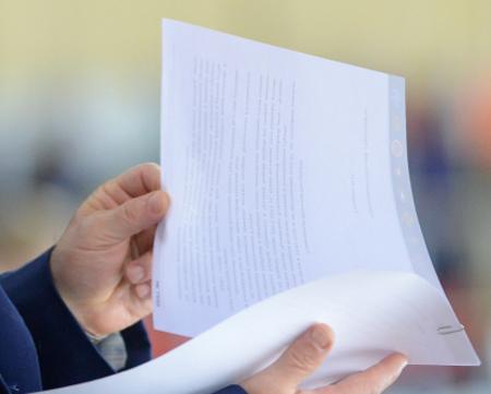 Число заявок на«дальневосточный гектар» вХабаровском крае приближается ктысяче