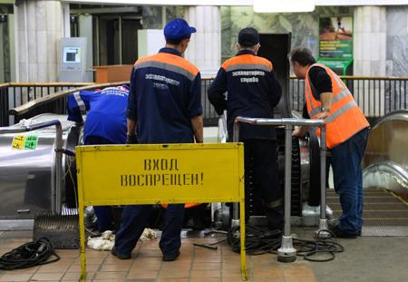 Центральный участок Калужско-Рижской линии метро 20ноября будет закрыт