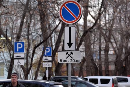 Мэрия столицы обнародовала список улиц сповышенным тарифом напарковку