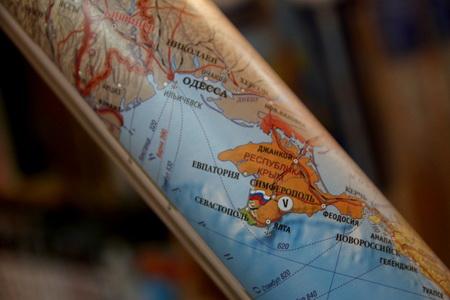 Российская Федерация  отказалась отучастия вМеждународном уголовном суде, руководствуясь государственными  интересами
