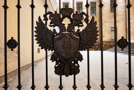 Дело прежнего руководителя Росграницы направлено всуд