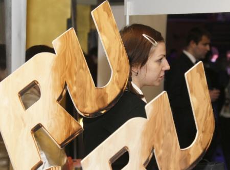 «Премию рунета» вручили в столице России втринадцатый раз