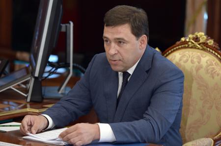 ВСвердловской области назначен новый министр культуры