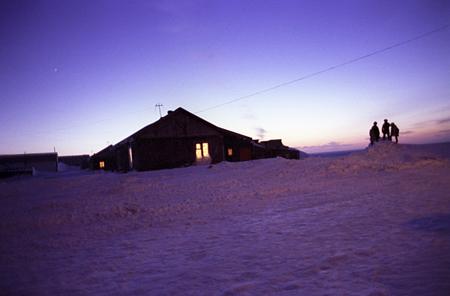 В Российской Федерации создается Центр управления морскими операциями вАрктической зоне