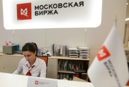 Акции «Роснефти» «пробили» исторический максимум