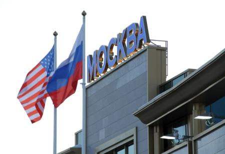 Пресс-секретарь российского лидера Дмитрий Песков: РФ готова кперезапуску отношений сСША