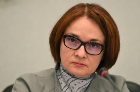 Глава управленияЦБ поЦФО Полякова стала заместителем Набиуллиной