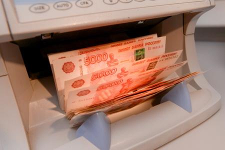 Минэнерго предложило восполнить Крыму потери при передаче энергии