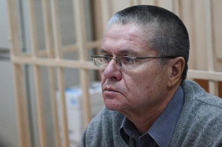 Домашний арест Улюкаева попросили продлить до15апреля