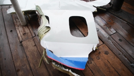 Теракт исключен изсписка версий катастрофы Ту-154