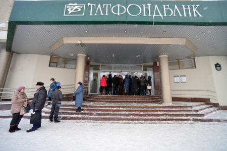 Власти Татарстана неисключили докапитализацию Татфондбанка