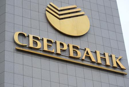 Сберегательный банк прокомментировал поданный против него вСША иск