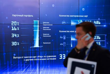 Втечении следующего года в российской столице подчеркнули рекордно низкую инфляцию