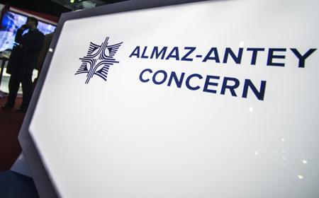 «Алмаз-Антей» назвал политизированным решение Европейского суда посанкциям