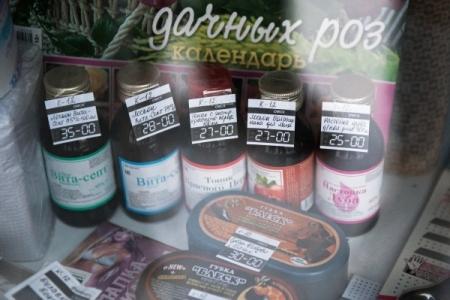 Курск. Запрет на реализацию «фуфыриков» продляют еще на60 дней