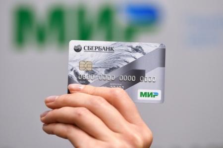 Украина 50 пенсии работающим пенсионерам в
