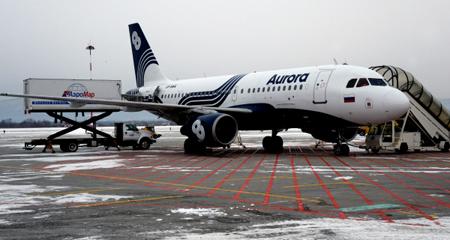 Новогодние скидки на авиабилеты сахалина 2008-2009год билет на самолет до бора бора