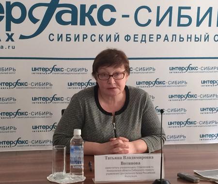 Население и учреждения Кемеровской области стали менее занимать вбанках
