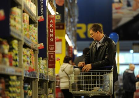 Инфляция вСвердловской области всамом начале года составила 0,9%