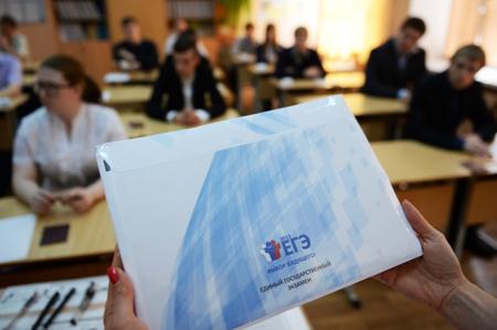 Свыше 4500 человек преждевременно сдадут ЕГЭ в российской столице