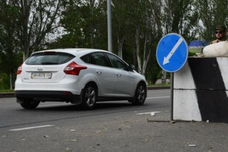 На25 дорогах столицы будет изменено движение впроцессе проведения чемпионата мира