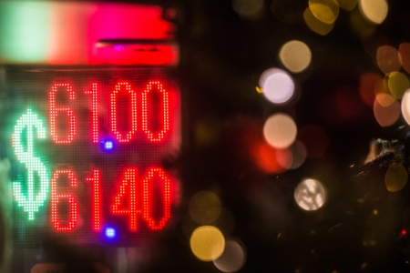 Цена нанефть остаётся доминирующим фактором для рубля
