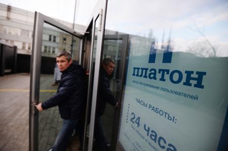 Штраф занеплатежи в«Платоне» предлагается поднять до 20 тыс. руб.