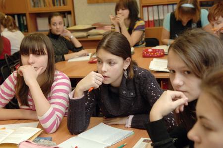 знакомства для московских школьников