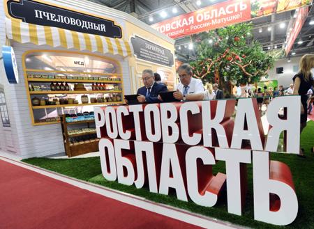 На текущей неделе вРостове пройдетII Всероссийский форум продовольственной безопасности