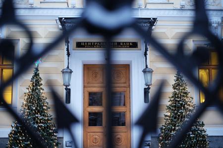 Владпромбанк, Международный строительный банк и«Сибэс»— Тройной отзывЦБ