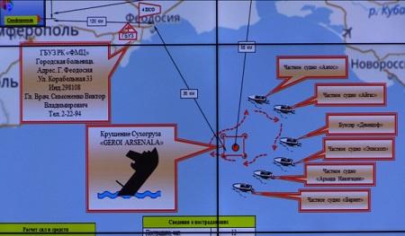 Опытовое судно «Селигер» выдвинулось кместу крушения «Лимана»