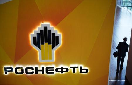 Акции АФК «Система» упали после увеличения суммы иска «Роснефти»