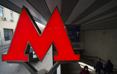 Посвященный фестивалю «Времена иэпохи» поезд запустят вмосковском метро