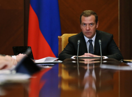 Д. Медведев утвердил концепцию острова российский