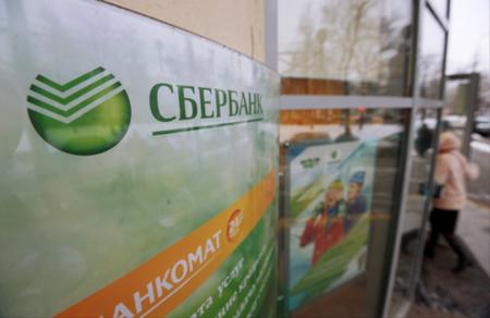 ВБашкирии выдали первые ипотечные кредиты под 7% годовых